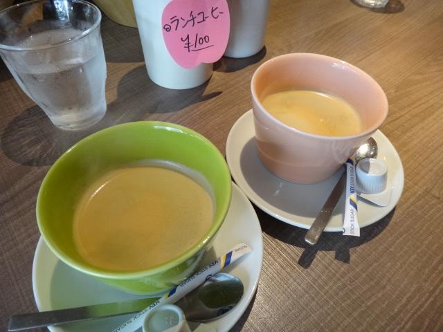 スープもついています。カップがかわいいです。
