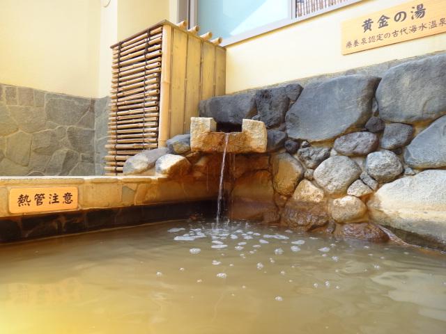 黄金の湯は100パーセントかけ流しなんです。