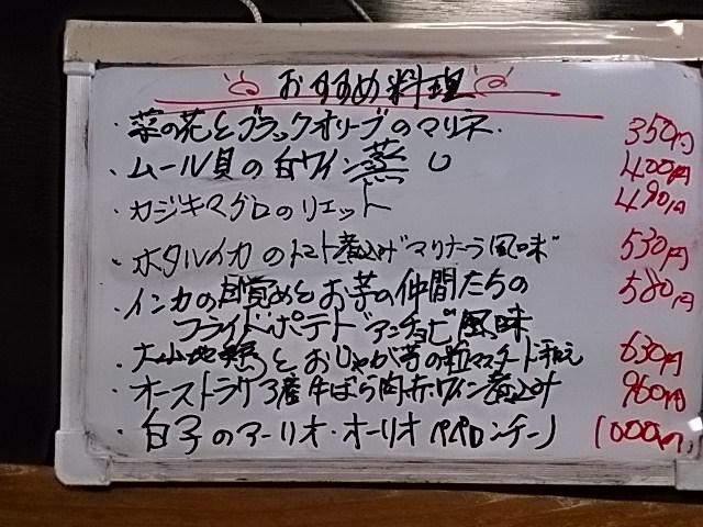 一押しの白子パスタは1000円です。