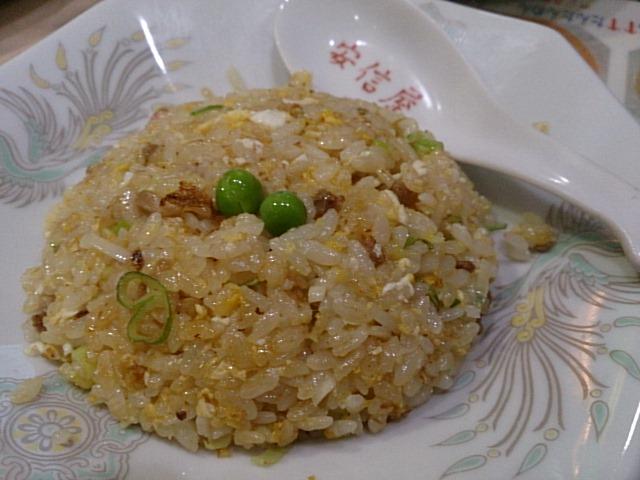 お米の一粒一粒がぱらぱらしてて艶があって最高ですよ~。