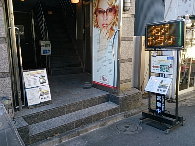 入り口がわかりずらいのですが、駅のすぐ近くにあります。