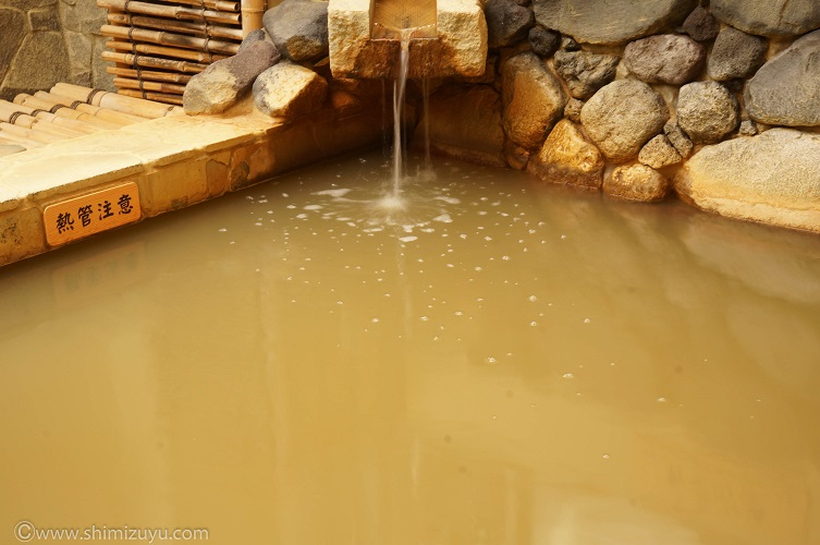 とくに温泉は良いみたいです。